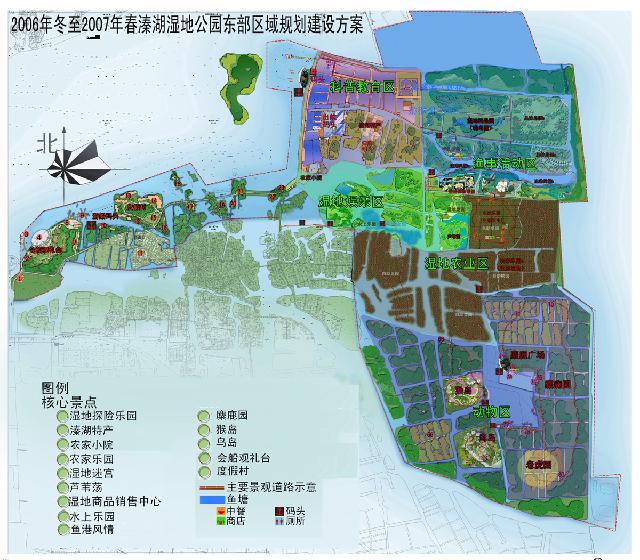"""景区规划总面积26平方公里,目前对游客开放的园区面积约7平方公里,区内湖泊河网交织、洲滩岛屿星罗棋布,素有""""水乡明珠""""之称。现有水生湿生植物153种,野生动物97种,其中麋鹿、丹顶鹤、扬子鳄等三种国家一级保护动物在此栖息,已形成了湿地植物区、湿地动物区、湿地娱乐区、湿地科普区、湿地农业区等五大旅游板块,是融湿地观光、民俗体验、休闲娱乐、科普教育、拓展培训等功能于一体的生态旅游区。"""