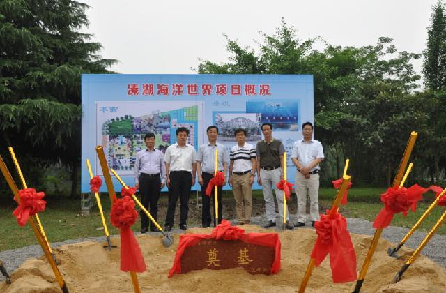 景区资讯 景区动态  据了解,该项目位于溱湖风景区内,由福建客商投资
